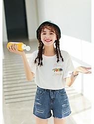 Damen Stickerei Niedlich T-shirt,Rundhalsausschnitt Sommer Kurzarm Baumwolle