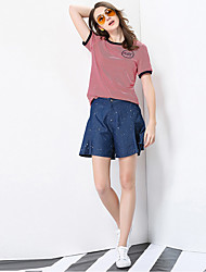 MEIDONGTAI Women's Low Rise Micro-elastic Loose PantsSexy Relaxed Solid