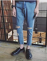 Homme simple Street Chic Taille Normale non élastique Sarouel Pantalon,Mince