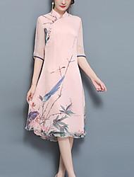Feminino Reto Vestido,Casual Tamanhos Grandes Vintage Estampado Colarinho Chinês Médio Manga ¾ Poliéster Verão Cintura MédiaSem