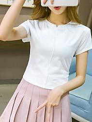 Damen Solide Sexy Alltag T-shirt,Rundhalsausschnitt Kurzarm Seide