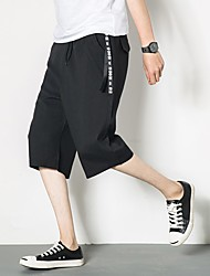 Men's Mid Rise Micro-elastic Loose Pants,Active Straight Solid