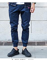 Men's Low Rise Inelastic Skinny Pants,Simple Straight Solid