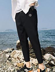 Men's High Rise Inelastic Culotte Pants,Simple Slim Solid