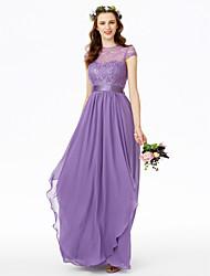 2017 LAN TING BRIDE Floor-length Jewel Bridesmaid Dress - Beautiful Back Short Sleeve Chiffon Lace