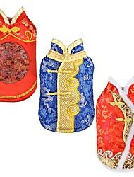 Собака Жилет Одежда для собак На каждый день Новый год Геометрические линии Красный Синий