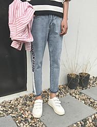 Masculino Simples Cintura Média Micro-Elástica Jeans Chinos Calças,Delgado Sólido Frases e Citações