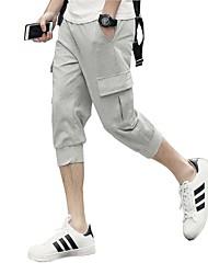 Masculino Simples Cintura Média Micro-Elástica Chinos Calças,Reto Sólido