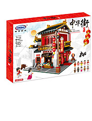 Building Blocks For Gift  Building Blocks Chinese Architecture Wood 6 Years Old and Above 3-6 years old Toys