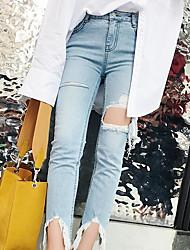 Femme simple Street Chic Taille Haute Extensible Cigarettes Pantalon,Mince Couleur Pleine