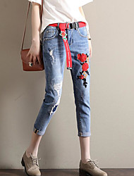 Women's High Waist Micro-elastic Jeans Pants,Simple Slim Harem Floral
