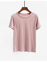 Damen Solide Einfach Alltag T-shirt,Rundhalsausschnitt Sommer Kurzarm Andere