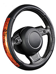 AUTOYOUTH Classic Car Steering Wheel Cover Four Sections Small Black Lychee Pattern Splice Wood Grain Interior Accessories
