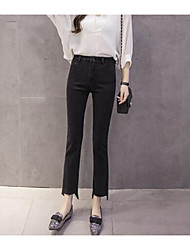 Sign Yang Mi the same paragraph spring new Slim thin irregular edges nine points skinny jeans female tide