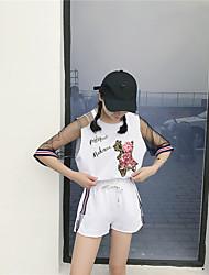 Mujer Casual Diario Casual Verano T-Shirt Pantalón Trajes,Escote Redondo Estampado Bordado Microelástico