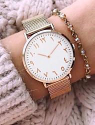 Жен. Для пары Модные часы Наручные часы Часы-браслет Уникальный творческий часы Повседневные часы Китайский Кварцевый Защита от влаги