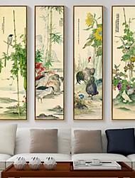 Décoration murale Moderne Art mural