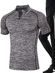 Men's Running Clothing Suits Fitness, Running & Yoga Sports Wear Running/Jogging Tight