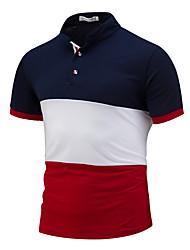Hombre Simple Chic de Calle Fiesta Cumpleaños Casual Verano Camiseta,Cuello Barco Un Color A Rayas Manga Corta Algodón Rayón