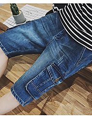 Men's Mid Rise Micro-elastic Loose Jeans Pants,Active Simple Straight Solid Jeans