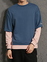 Men's Plus Size Casual Slim Loose Fake Two Pieces Sweatshirt Cotton Spandex
