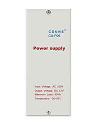 CU-P06A Access Control Power 12V / 5A Access Control Power Supply Controller Dedicated Power Supply
