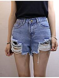 Femme Street Chic Taille Normale Micro-élastique Cigarettes Pantalon,Mince Couleur Pleine