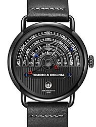 Men's Sport Watch Military Watch Dress Watch Fashion Watch Wrist watch Bracelet Watch Unique Creative Watch Casual Watch Japanese