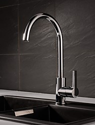 Contemporary Modern Style Centerset High Quality with  Single Handle Chrome  Finish Kitchen Sink  Faucet