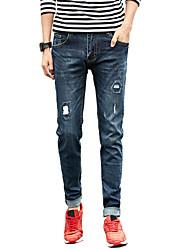 Homme simple Taille Normale Micro-élastique Skinny Jeans Pantalon,Mince Plissé Déchiré Couleur Pleine