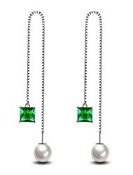 Women's Drop Earrings Imitation Emerald Imitation Diamond Fashion Personalized Hypoallergenic Luxury Classic Imitation Diamond Alloy