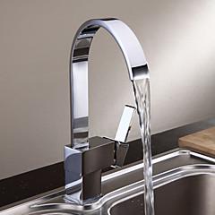 Zeitgenössisch / Modern Hoch / High-Arc deckenmontiert Wasserfall with  Keramisches Ventil Einhand Ein Loch for  Chrom , Armatur für die