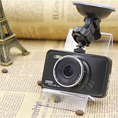 General Driving Recorder A15 Novatek 220 HD 1080P USB HDMI TN-OUT Wide-angle Lens 140