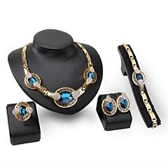 Conjunto de joyas De mujeres Aniversario / Boda / Pedida / Cumpleaños / Regalo / Fiesta / Cotidiano / Ocasión especial Sets de Joya Perla