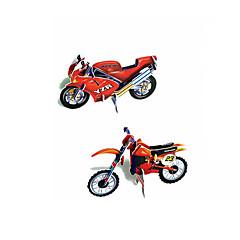 직소 퍼즐 3D퍼즐 빌딩 블록 DIY 장난감 오토바이 종이 화이트 / 실버 / 그레이 / 브라운 모델 & 조립 장난감