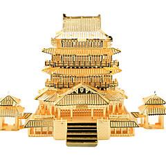 직소 퍼즐 3D퍼즐 빌딩 블록 DIY 장난감 중국 건축 메탈 그린 모델 & 조립 장난감