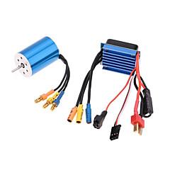 일반 일반 RC 엔진/모터 속도 제어기 (ESC) RC 자동차 / 버기 / 트럭 RC 보트 블랙 블루 메탈 플라스틱 1개