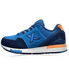 X-tep Baskets Chaussures de Course Homme Respirable Extérieur Utilisation Grille respirante Caoutchouc Course Sport de détente