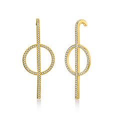 Női Férfi Beszúrós fülbevalók Szív Bojtok Divat minimalista stílusú Klasszikus elegáns Ezüstözött Heart Shape Ékszerek Kompatibilitás