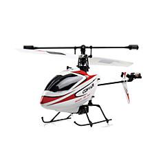 Вертолет 10.2 CM 2.4G