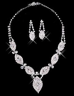 silver rhinestone tvådelade damer bländande blad bröllop smycken set (45 cm)