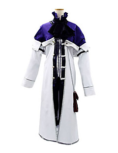 Cosplay Costume Inspired by Pandora Hearts Xerxes Break