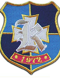 School Badge Inspired by Clannad Hikarizaka Private High School Grade 3