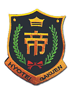 School Badge Inspired by The Prince of Tennis Hyoutei Academy Secondary Department School