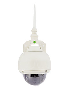 neo CoolCam outdoor wifi waterdichte ip camera (pan / tilt, IR-cut), p2p