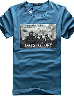 SMR Rundhals Kurzarm T-Shirt (Marine-Blau) _SMR1006