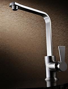 Modern Design nikkel Szálcsiszolt derékszögű fokozza Konyhai csaptelep
