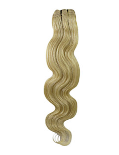 Indian Hair Weft 22inch Grade 5A Body Wave 100g More Colors Avaliable