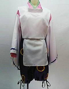 Hoozuki no Yoshitsune Minamoto cosplay costume Reitetsu