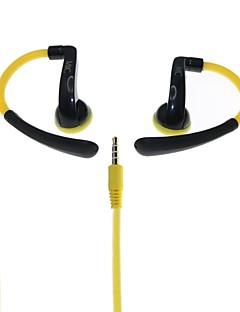 Actrail IN-042 Hi-Fi אוזניות ספורט לבן סטריאו / צהוב